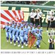 智辯高校を高校野球からつまみ出せ!!
