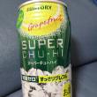 お酒: サントリー スーパーチューハイ すっきりグレフル