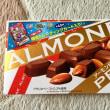コンビニで当たった♪チョコレート(^〜^)