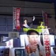 上野でのまちかど演説会に100人を超す人が!