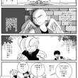 師弟物語8