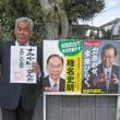 千葉県知事にはすみや信一さんを応援します