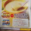 味の素のスープ