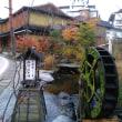 新潟月岡温泉でゆったりと