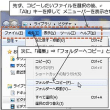 Windows10 の