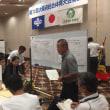 第72回大阪府総合体育大会総合開会式が開催されました!