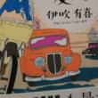 読書4(彼方の友へ)
