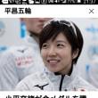 \(^o^)/小平奈緒選手金メダルおめでとうございます。