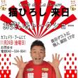 猫ひろし来日ライブ