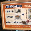 出発!  /宮崎で登り窯づくり