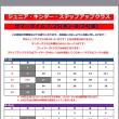 8月スクールカレンダー