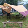 古代村のキャンプ〜朝来の公園