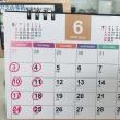 2018/06/01 今日の一枚