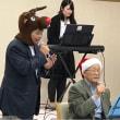 B施設でのクリスマスコンサート
