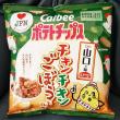 お菓子: カルビー ポテトチップス チキンチキンごぼう味(山口県)
