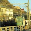 3964.おみくじと江ノ電の風景