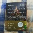 クリスマスの短編小説☆