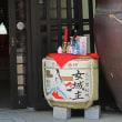 岩村町 創業200年の蔵元・岩村醸造 2