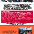 12月8(土)9(日)年末大セールとメーカーデモカー試聴会開催!