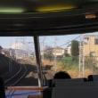 小田急ロマンスカー「LSE はこね2号」 新宿駅到着 (2018年1月6日)