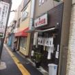 ワンタン麺、チキンラーメン、牛丼