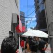 昼飯ポタ(西荻窪:坂本屋)