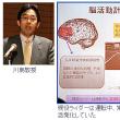 オートバイ運転で脳の機能向上、ストレス軽減も=東北大学、ヤマハ発動機