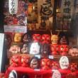 尾道、ベッチャー祭り