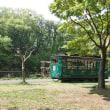 行楽シーズン前の閑静な多摩動物公園