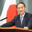 徴用工、仲裁委要請へ=「協議」期限、韓国回答せず-政府