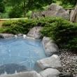 奥の湯の郷