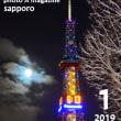 1/8  夜間撮影 札幌写真館フォトスタジオハレノヒ