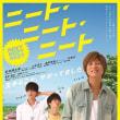 ---GYAO,ドラマ,映画特集-11,22---
