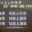増林PC-18.4.26