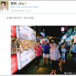 GW台湾旅行の蓮舫議員vs外遊の安倍総理