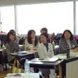 大阪で英語講師のための授業を受けてきました。