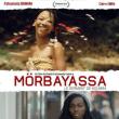 映画'Mörbayassa - le serment de Koumba'を見てきました〜産み落とした実娘への償い