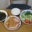 ハムステーキの和風りんごソース
