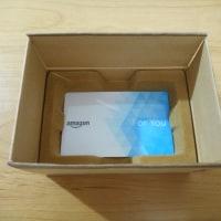 ボックス入りのAmazonギフトカード
