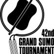 【2月11日】日本大相撲トーナメント第四十二回大会◆マス席を特別割引価格で販売中!残り僅かのためご予約はお急ぎください