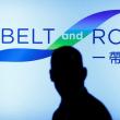 中国「一帯一路」参加をめざすイタリアの前途多難