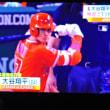 9/26 大谷 手術 スポーツ選手の負傷