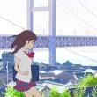 『ひるね姫 ~知らないワタシの物語~』