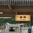 伯備線(鳥取県)
