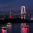 大東京の夜景&千葉幕張新都心と東京湾一望の夜景