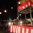 真瀬郷土芸能保存会主催 盆踊り大会が開催されました。