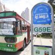 タイのバスの新運行システム、初日に大混乱!
