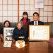 鈴木たみさんの100歳の誕生日に訪問をさせていただきました。