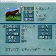 急に来たウイポ3P98日記2001~2002年