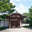 茶雅馬記念企画 「小石川傳通院にお詣り!」